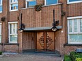 Amsterdamse schoolstijl lantaarnen, Rijksmonumentnummer 491984, Stadhouderskade 1.jpg