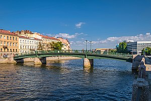 English Bridge (Saint Petersburg) - Image: Angliysky Bridge SPB 01