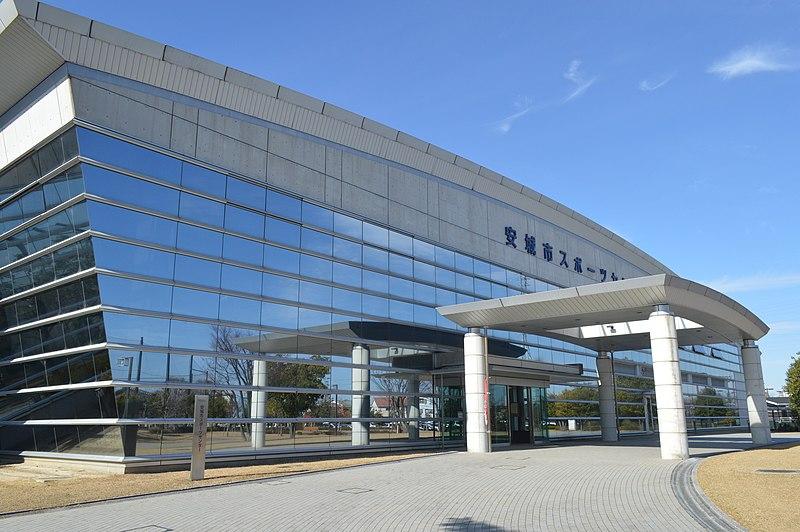 安城市スポーツセンターの画像