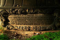 Anna Margareta Borcherding 1701–1716 die geschnürte Jungfrau Grabmal Neustädter Friedhof Hannover II Inschrift Bildseite.jpg