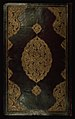 Anonymous - Binding from Qur'an - Walters W557binding - Exterior (2).jpg