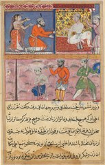Page from Tales of a Parrot (Tuti-nama): Eighth night: The prince sent back to the place of execution for the sixth time