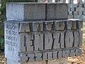 Antoni Lendzion - Cmentarz na Zaspie.jpg