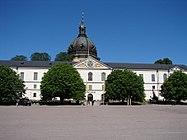Swedish Army Museum
