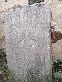 Armenian cross-stone.jpg