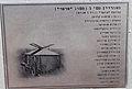 Armored Car Memorial, Yad Mordechai IMG 6854.JPG