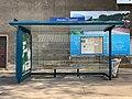 Arrêt Bus Pommiers Cimetière Rue Pommiers - Pantin (FR93) - 2021-04-25 - 1.jpg