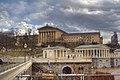 Art Museum - panoramio.jpg