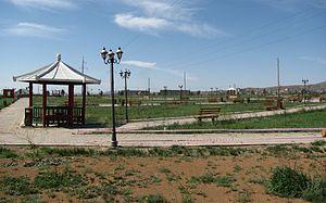 Arvaikheer - New park