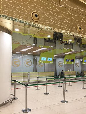 Turkmenistan Airlines - Check-in counter at Ashgabat International Airport