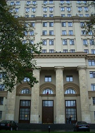 Rosatom - Rosatom's headquarters at Bolshaya Ordynka Street in Moscow