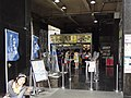 Attack-on-Titan Animate Cafe in Taisugar Teng-Yung Building 20170624.jpg