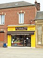 Auneuil-FR-60-boulangerie patisserie-1.jpg