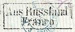 Aus Russland marking on Russian mail - type RY8 Eydkuhnen-Bromberg.jpg