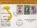 Bảo Đại returns to Vietnam postcard - French Indo-China (1949).jpg