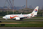 B-5809 - China Eastern Airlines - Boeing 737-79P(WL) - Yunnan Peacock (Orange) Livery - CAN (14795816656).jpg