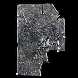 Engraved plaque: Baal, God of storms
