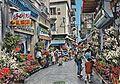 Bab Idriss-Beirut-1960.jpg