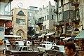 Bab Idriss Square.jpg