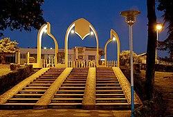 Babol - shahid shokri park - panoramio.jpg