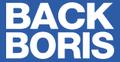 Back Boris logo.png