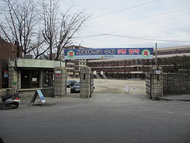 Baemoon High school and Secondary school.jpg