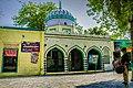 Baghdad Sharif .jpg
