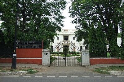 Bahai-House-New-Delhi-01.JPG