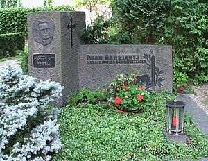 Ivan Bahrianyi -  Ivan Bahrianyi thomb in Neu Ulm, Germany