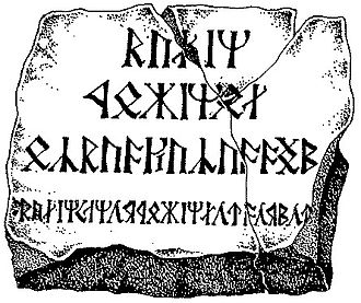 "Balin (Middle-earth) - An artist's rendition of Balin's tomb. The inscription as devised by Tolkien translates to ""Balin Son of Fundin, Lord of Moria""."