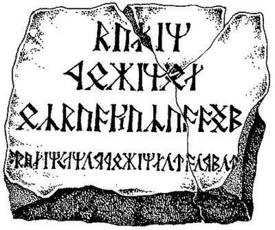 Idiomas II: Enánico, Dracónico, Celestial y Abisal. 400px-Balin