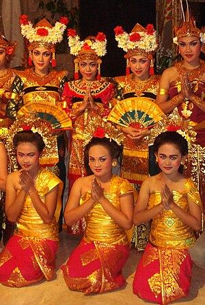 English: Balinese_dancers Ubud