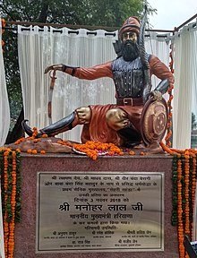 Banda Singh Bahadur - Wikipedia