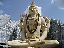 essay on lord shiva in english