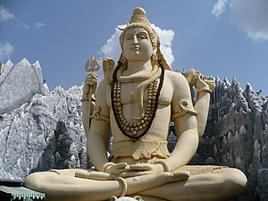 Shiv Chalisa - Shiva, the deity to which the poem is devoted