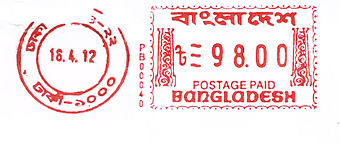 Bangladesh stamp type BB5.jpg