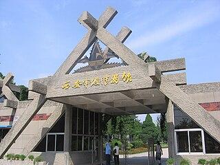 Entrance of Banpo Museum