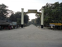 Bardia National Park.JPG