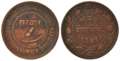 Baroda - Two Paisa - Sayaji Rao III Gaekwad - 1949 BS Copper - Kolkata 2016-06-28 5227-5228.png
