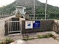Barrage Hydroélectrique Coiselet Samognat 7.jpg