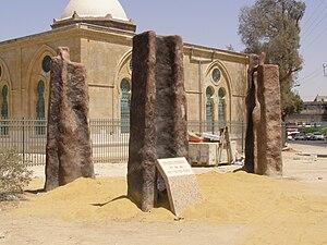 Tova Beck-Friedman - Image: Beersheba, Ceramics Biennale 05