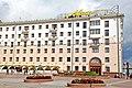 Belarus 3895 (4185523102).jpg