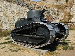 Belgrade Military Museum - Renault FT-17.JPG