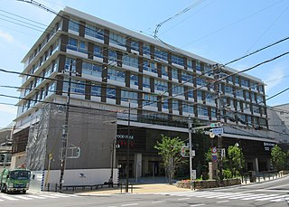 Suzurandai Station Railway station in Kobe, Japan