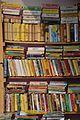 Bengali Books - Kolkata 2015-12-12 7783.JPG