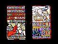 Bergisch Gladbach Herrenstrunden - Sankt Johann Baptist 17 ies.jpg