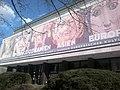 Berlin-Dahlem Museum.jpg