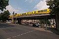 Berlin bülowstrasse frobenstrasse ubahn 26.07.2012 13-01-57.jpg