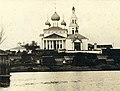 Bezhetsk Cathedral.jpg