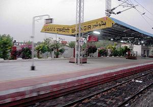 Bhongir railway station - Platform No. 1 of Bhongir Railway Station